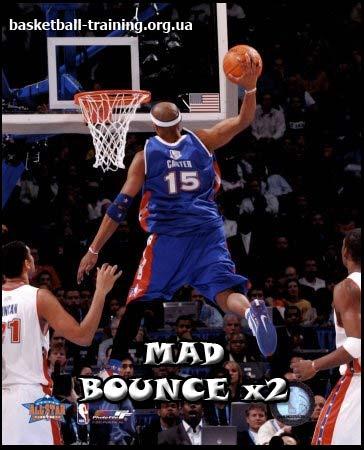 Mad Bounce x2: программа увеличения, тренировки и развития вертикального прыжка