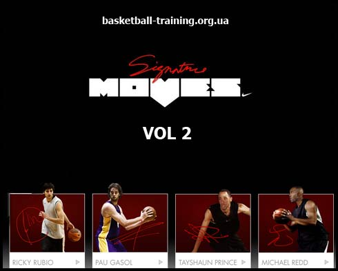 Nike Signature Moves Vol 2