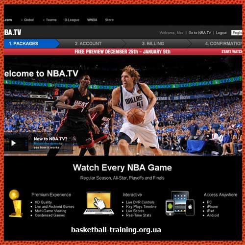 Watch NBA online - смотреть матчи NBA онлайн (баскетбол)