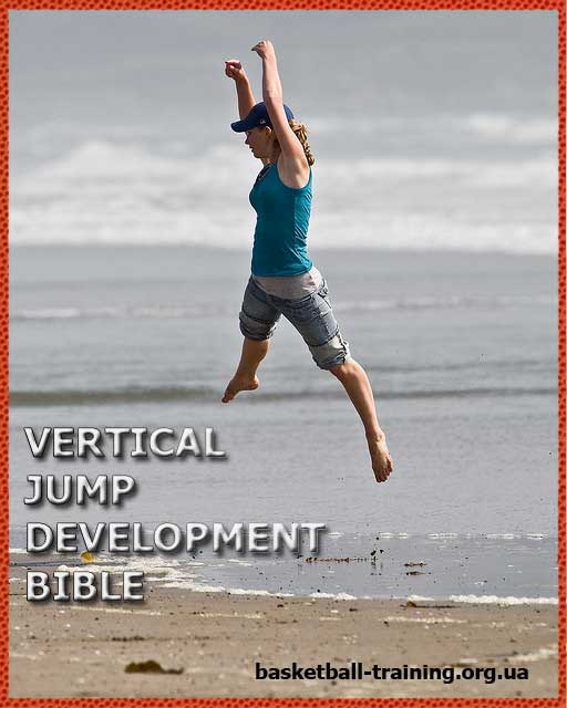 Vertical jump development bible results yesterday