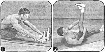 Комплекс для развития гибкости нижнего отдела спины и подколенных сухожилий