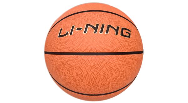 №7 - Model: Li-Ning B9000